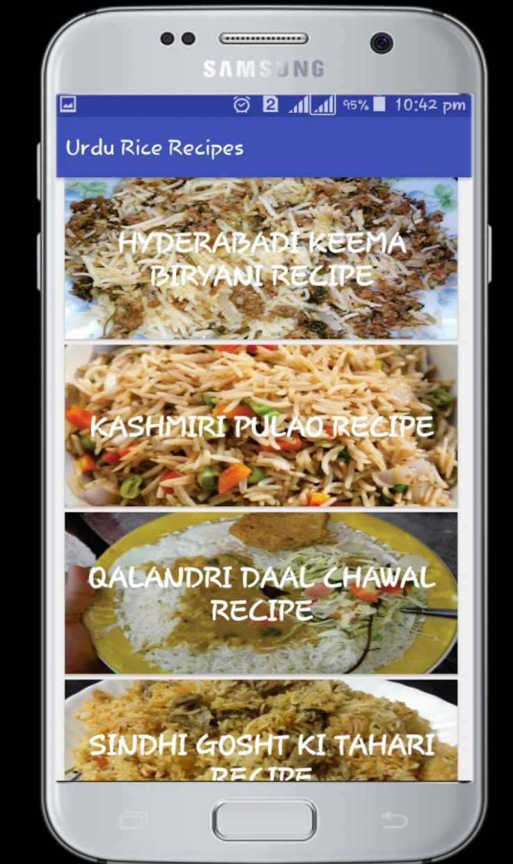Pakistani Recipes In Urdu for Android - APK Download