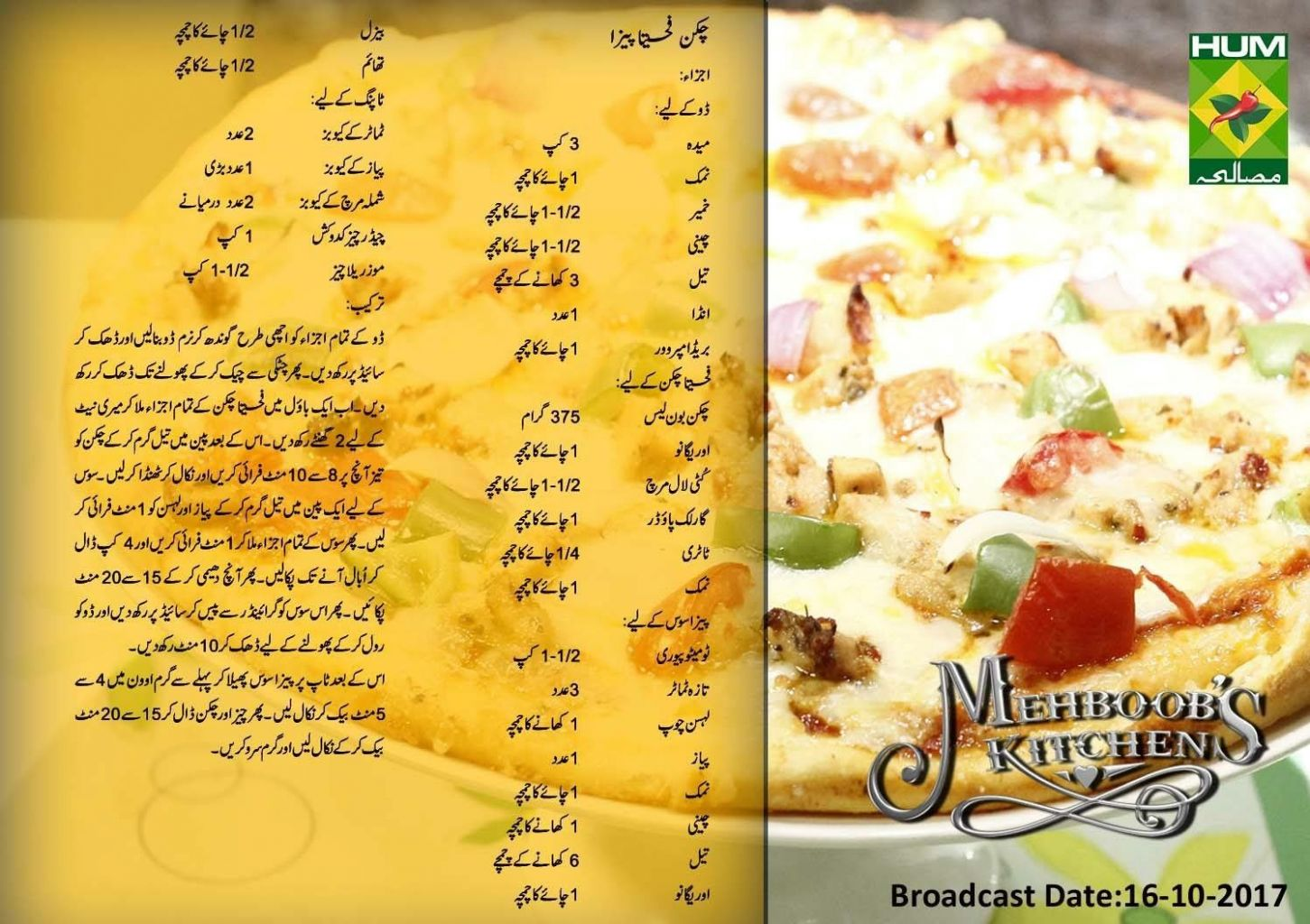Pin by alizeekhan on receipes | Desi food, Fresh salads, Pizza recipes - Pizza Recipes Urdu