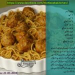 Pin By Ayesha Zaib On Food And Drink | Cooking Recipes In Urdu ..