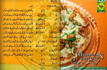 Pin by farheen ibraheem on مصالحہ ٹی وی ریسیپی | Pizza recipe in ...