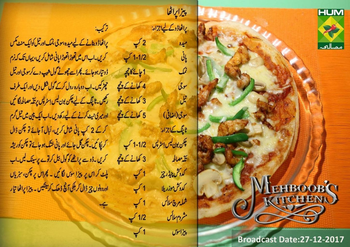 Pin by farheen ibraheem on مصالحہ ٹی وی ریسیپی | Pizza recipe in ..