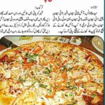 Pin By Fouzia Hashmi On Cooking Recipes | Cooking Recipes In Urdu ..