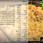 Pin By Marium Bashir Chaudary On Food ,cooking And Kitchen! In ..
