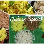 Pin On Aadi 10 / Lunch Recipes – Cooking Recipes Youtube Tamil