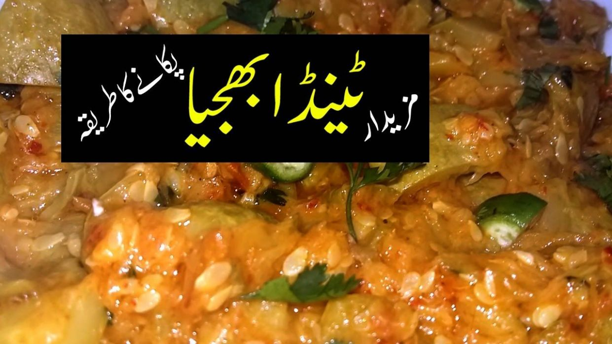 Pin on Food and drink - Recipes Urdu University