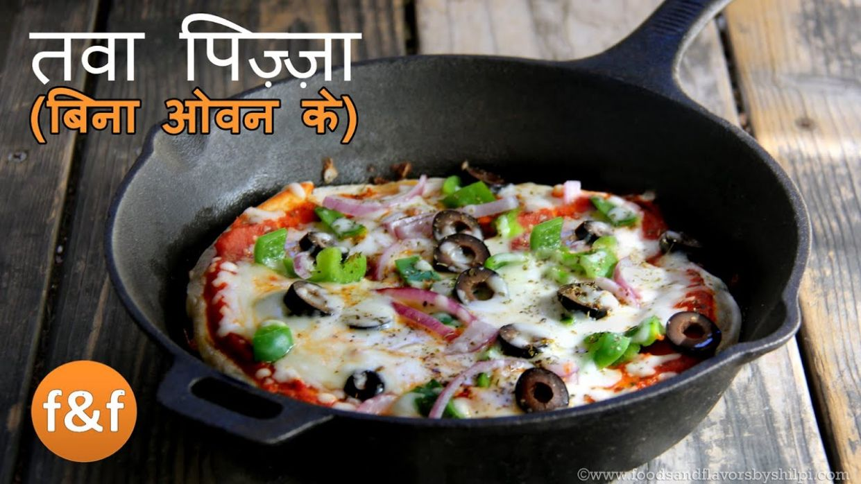 Pizza Recipe on Pan or Tawa | No oven - No Yeast Pizza Recipe | Hindi  Recipes | Pizza without Oven - Pizza Recipes Video In Hindi