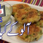 Potato Cutlets, Aloo Ke Kabab, Aloo Ki Tikkiya, مزیدار آلو کے کباب Best  Recipe (Punjabi Kitchen) – Urdu Recipes Aloo Kabab