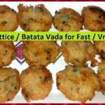 Potato Pattice / Batata Vada For Fast / Vrat / Upvas | Marathi Recipe |  Shubhangi Keer | – Potato Recipes In Marathi