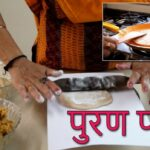 Puran Poli Recipe In Marathi | पुरण पोळी | Holi Special Recipe Puran Poli  Easy Recipe | Marathi Food – Cooking Recipes Marathi