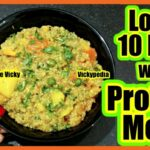 Quinoa Recipes For Weight Loss | Lose 9 Kgs In 9 Days | Indian Quinoa  Homestyle Breakfast Recipe – Dinner Recipes For Weight Loss Indian