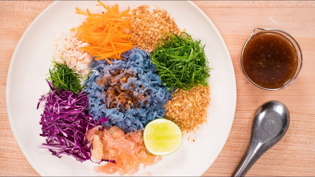 Rainbow Rice Salad Recipe - Khao Yum ข้าวยำ - Thai Recipes
