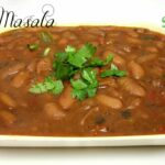 Rajma Masala – Rajma Recipe – Indian Vegetarian Recipe Video In ..
