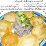 Ramadan Recipes In Urdu For Android – APK Download – Urdu Recipes Ramadan