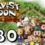Recipe Hunter – Harvest Moon Back To Nature – Part 11 – Cooking Recipes Harvest Moon Btn