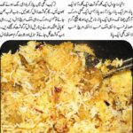 Recipes: Bombay Biryani Recipe In Urdu – Recipes In Urdu Biryani