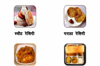Recipes in Hindi Offline : Food Recipes App Hindi for Android ...