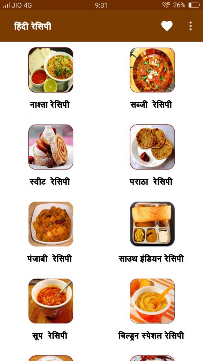 Recipes in Hindi Offline : Food Recipes App Hindi for Android ..