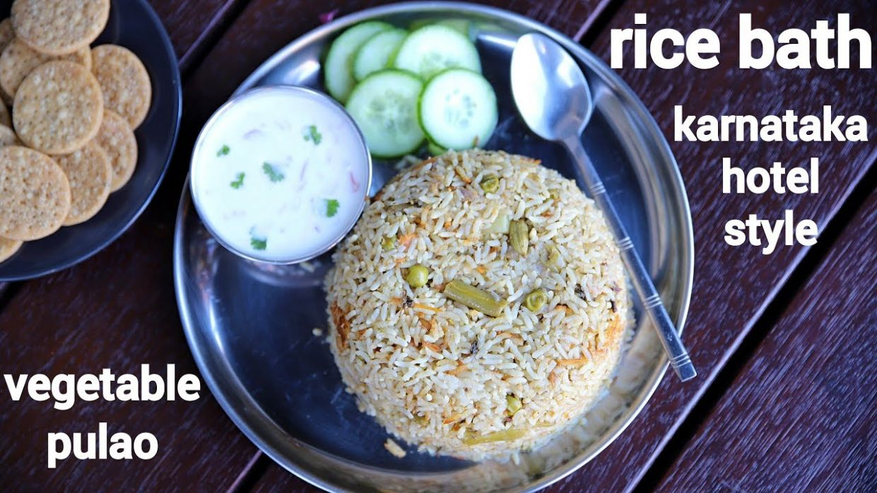 rice bath recipe | karnataka style vegetable rice bath | rice ...