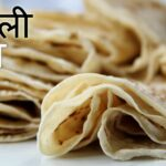 Rumali Roti Recipe रुमाली रोटी Quick Easy Indian Food ..