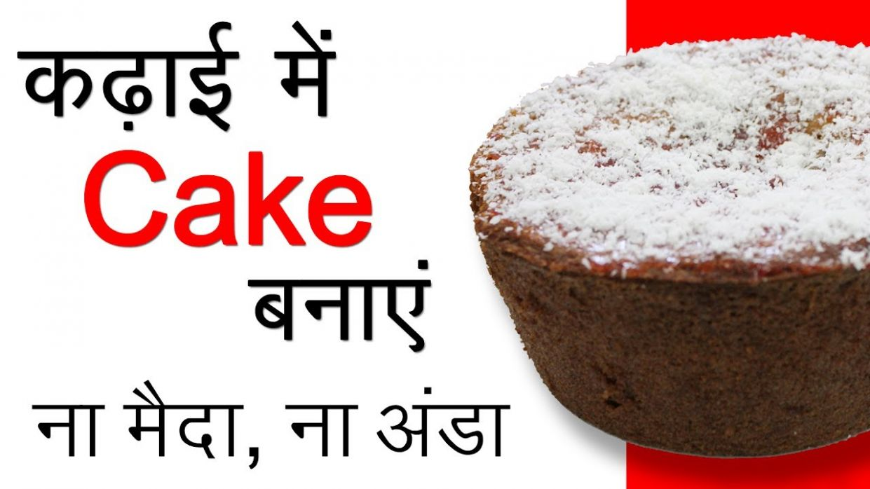 snacks – Page 12 – Best Website - Recipes Cake In Hindi