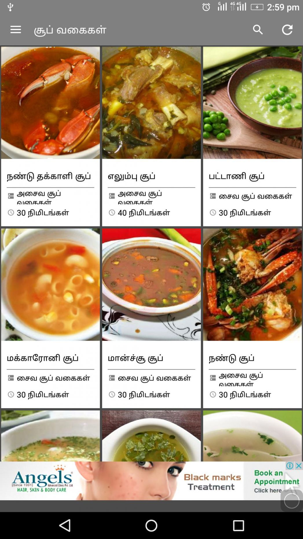 Soup Recipes Healthy Samayal and Tips in Tamil for Android - APK ...