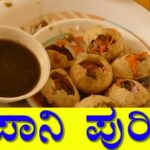 South Indian Food Recipes In Kannada Language – Jonna's Blog – Cooking Recipes Kannada Language