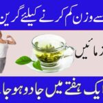 Special Green Tea For Weight Loss In Urdu Green Tea For Weight ..
