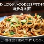 Stir Fried Udon Noodles With Chicken 鸡炒乌冬面 – Recipe Chicken Udon Noodles
