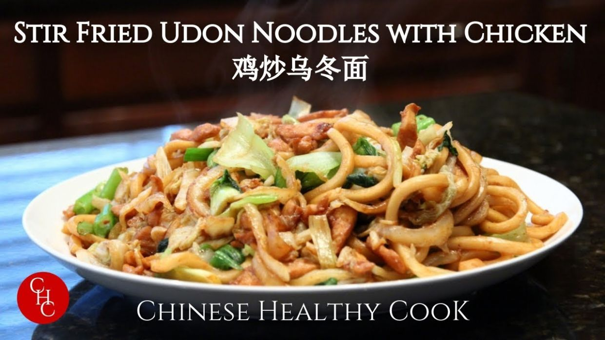 Stir Fried Udon Noodles with Chicken 鸡炒乌冬面 - Recipe Chicken Udon Noodles