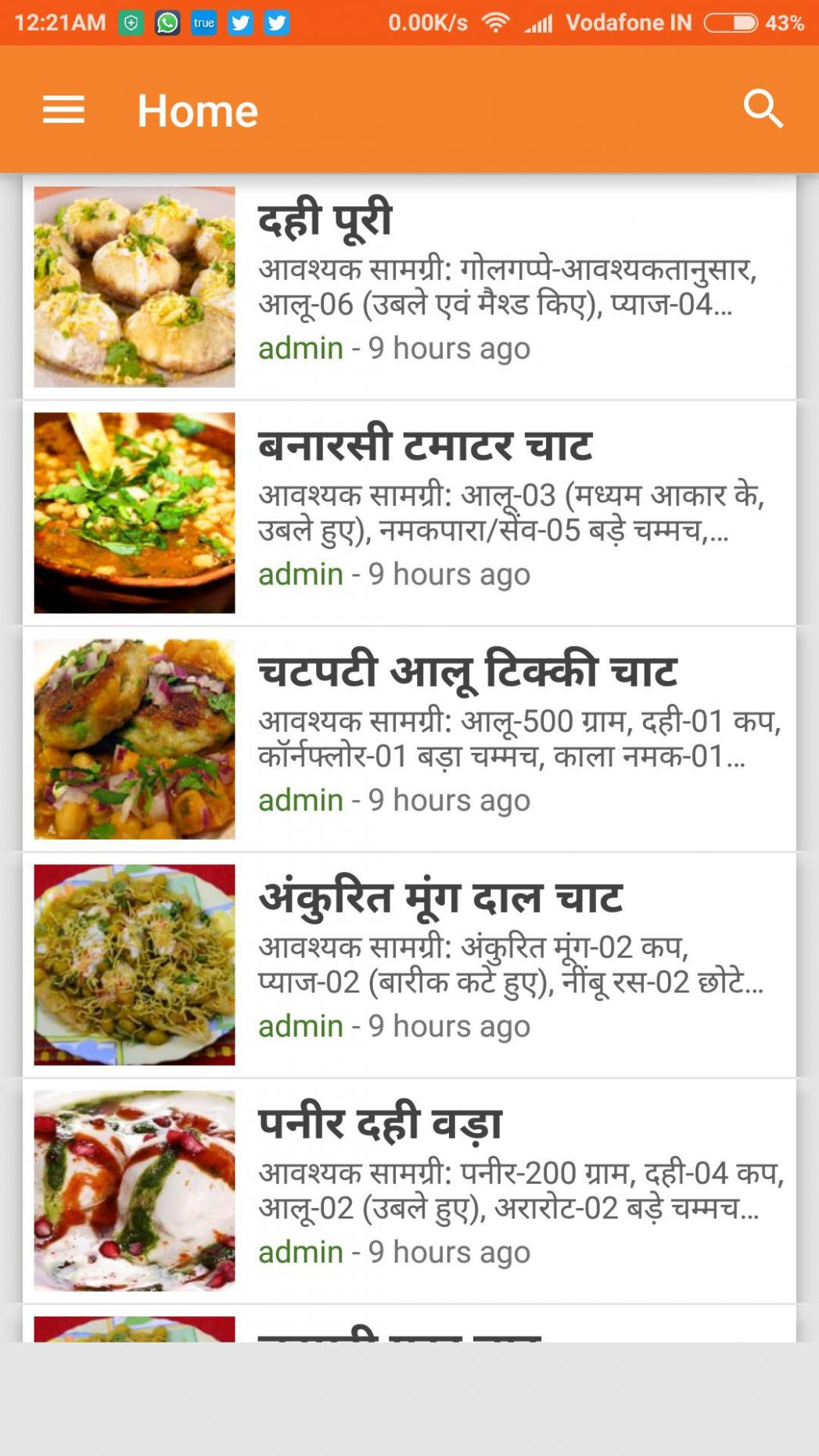 Street Food Recipes in Hindi for Android - APK Download - Food Recipes Hindi