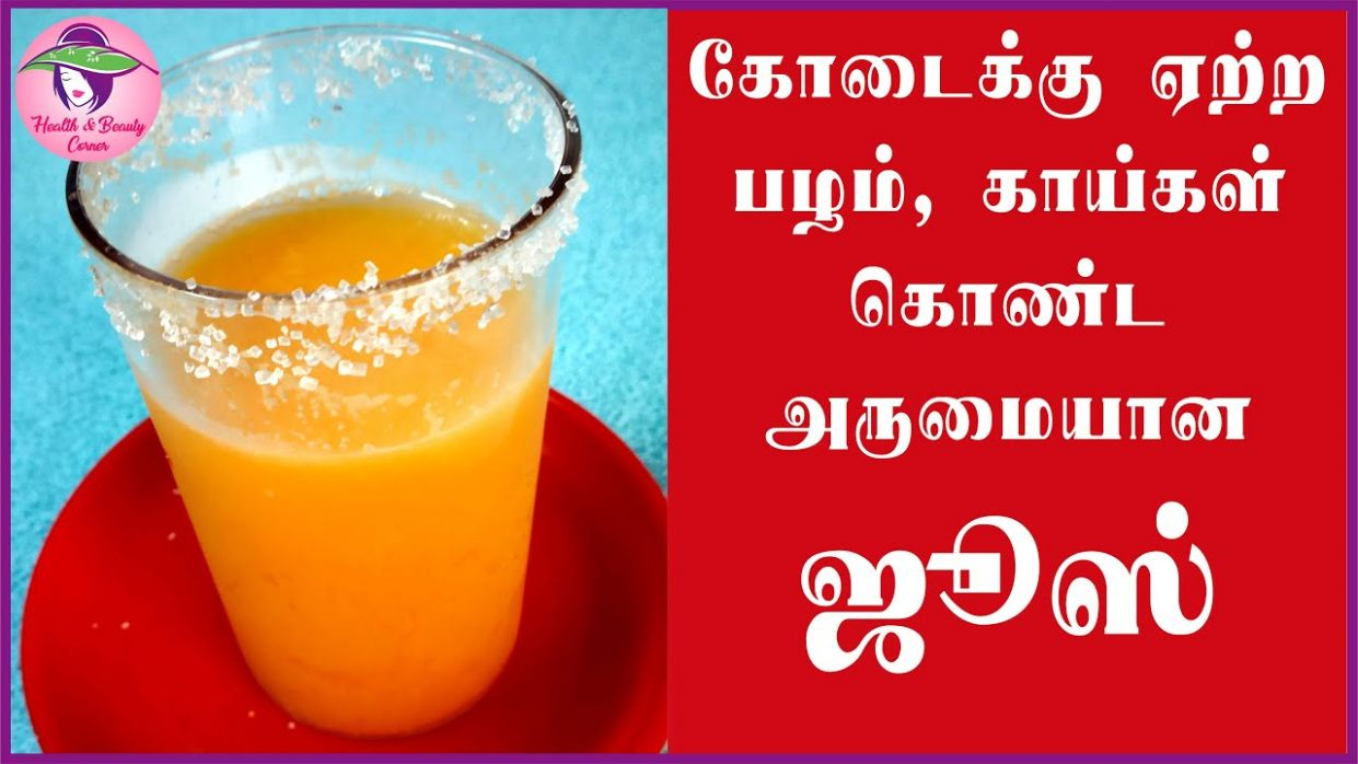 Summer Juice Recipes in Tamil | Best Health Drink for Summer ..