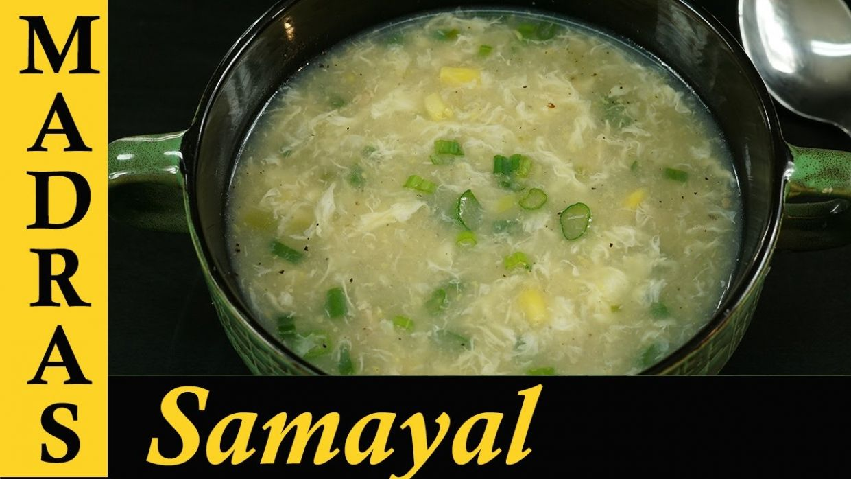 Sweet corn Chicken soup in Tamil / Chicken Soup recipe in Tamil - Soup Recipes Tamil