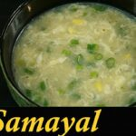 Sweet Corn Chicken Soup In Tamil / Chicken Soup Recipe In Tamil – Soup Recipes Video