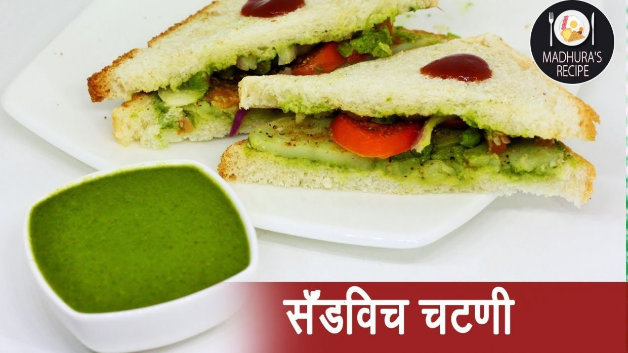 दाटसर सँडविच चटणी | Thick Sandwich Chutney | MadhurasRecipe | Ep - 8 - Sandwich Recipes In Marathi