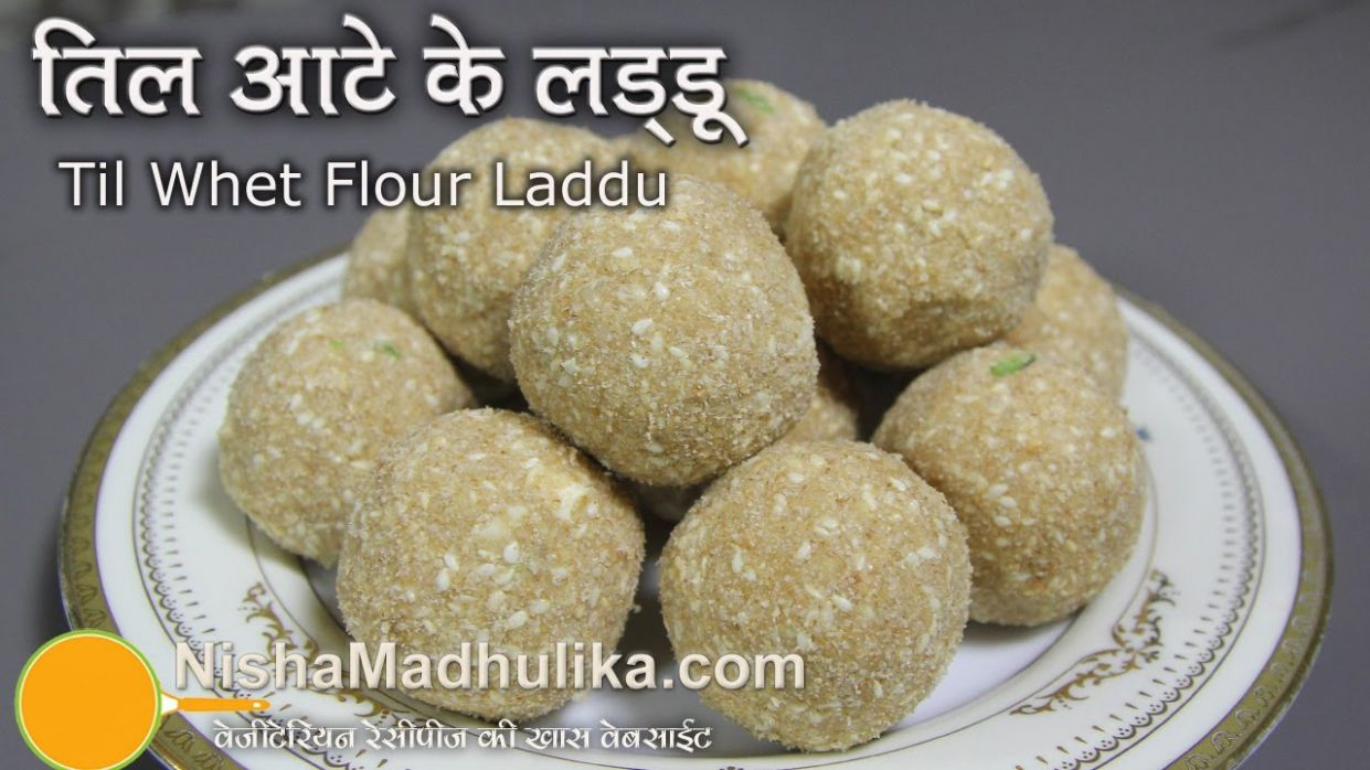 Til Atta Laddu Recipe