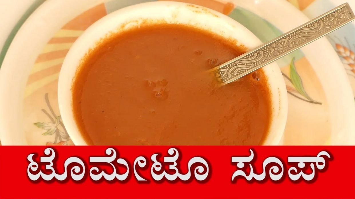 Tomato soup in kannada- Healthy and Tasty Homemade Tomato Soup By Triveni  Patil - Soup Recipes Kannada