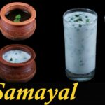 Traditional Summer Drinks Recipe In Tamil | Panakam Recipe And Neer More  Recipe | Masala Buttermilk – Summer Juice Recipes In Tamil