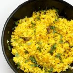Turmeric Lemon Rice – Rice Recipes Veg