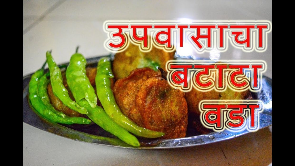 upvasacha batata vada | MAHARASHTRIAN RECIPES | MARATHI RECIPES - Potato Recipes In Marathi