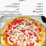 Urdu Blogs All About Urdu Posts: Onion Pizza Recipes In Urdu – Pizza Recipes Urdu