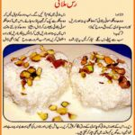 Urdu Recipe Sweet Dish – Urdu Recipes With Pictures