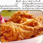 Urdu Recipes Of Chicken | Cooking Recipes In Urdu, Urdu Recipe ..