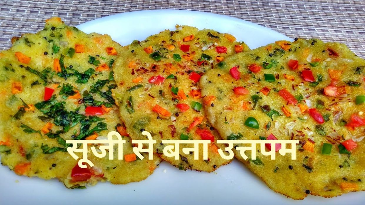 Uttapam Recipe In Hindi By Indian Food Made Easy, Rava Uttapam Recipe In  Hindi - Cooking Recipes Hindi Me