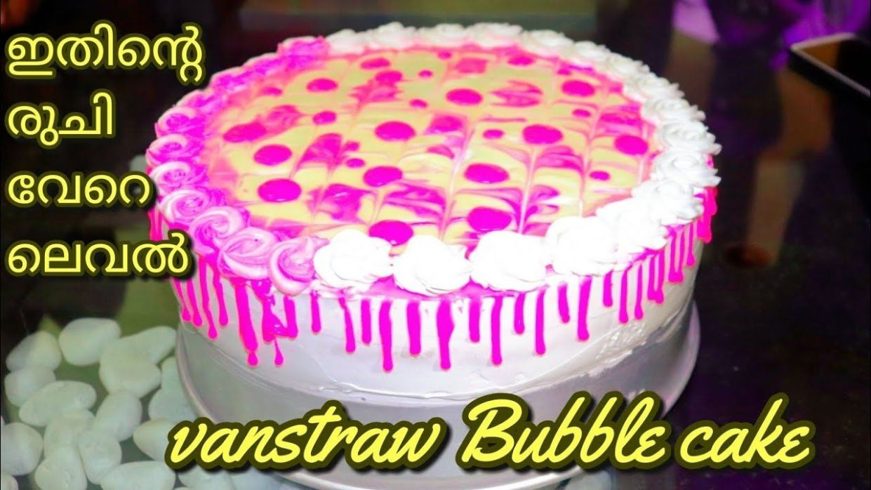 vanstraw Bubble cake||cake recipe in malayalam||malabarian recipes ..