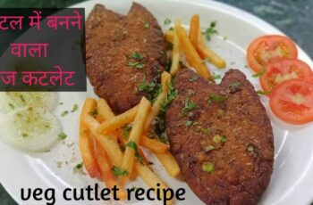 veg cutlet recipe indian/ cutlet recipe in hindi/ cutlet home ...
