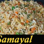Vegetable Fried Rice In Tamil / How To Make Veg Fried Rice In Tamil – Rice Recipes In Tamil