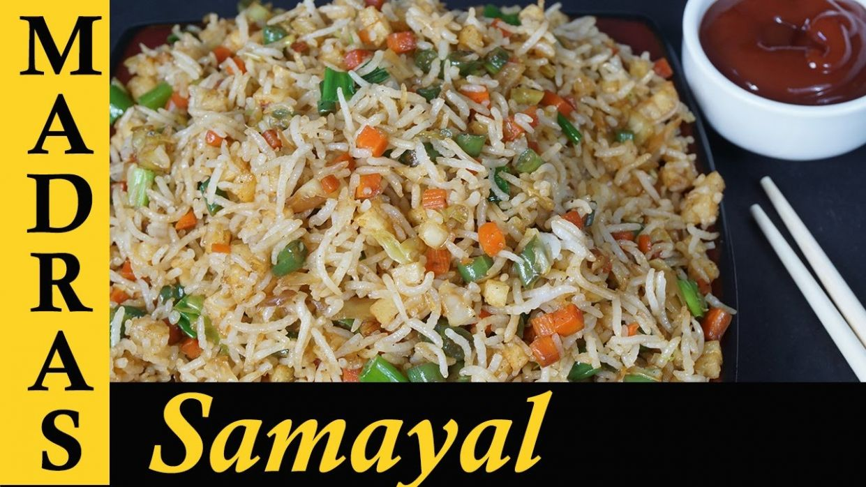 Vegetable fried rice in Tamil / How to make Veg Fried Rice in Tamil - Rice Recipes In Tamil