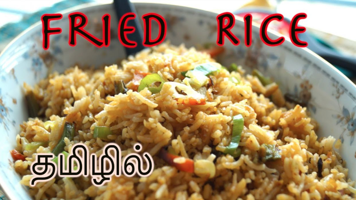 Vegetable Fried Rice - in Tamil - Quick and Simple