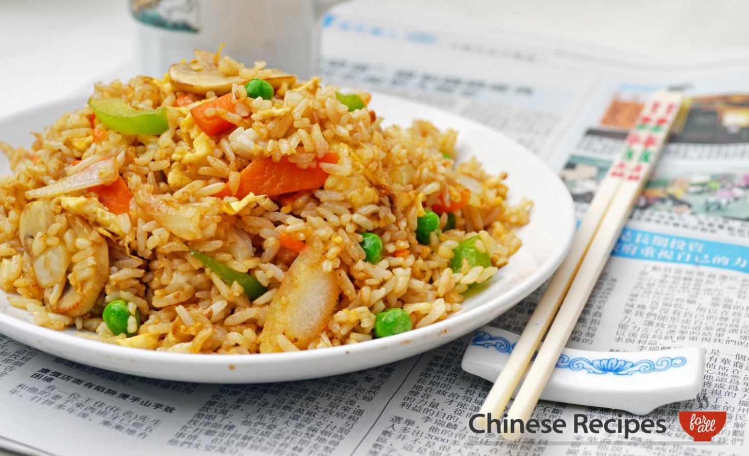 Vegetable Fried Rice - Recipes Rice And Vegetables