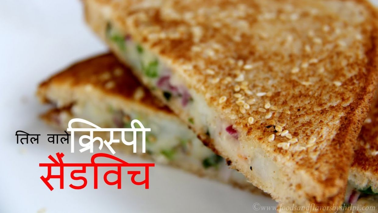 Vegetable Sandwich Recipe in Hindi | वेजिटेबल सैंडविच | Quick & Easy  Breakfast Recipes Ideas - Sandwich Recipes In Marathi Video